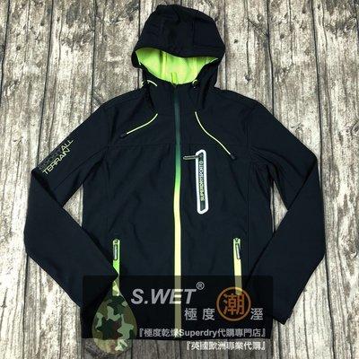跩狗嚴選㊣ 極度乾燥 Superdry Trekker 運動款 外套 軟殼衣 風衣 彈性材質 深藍螢光綠