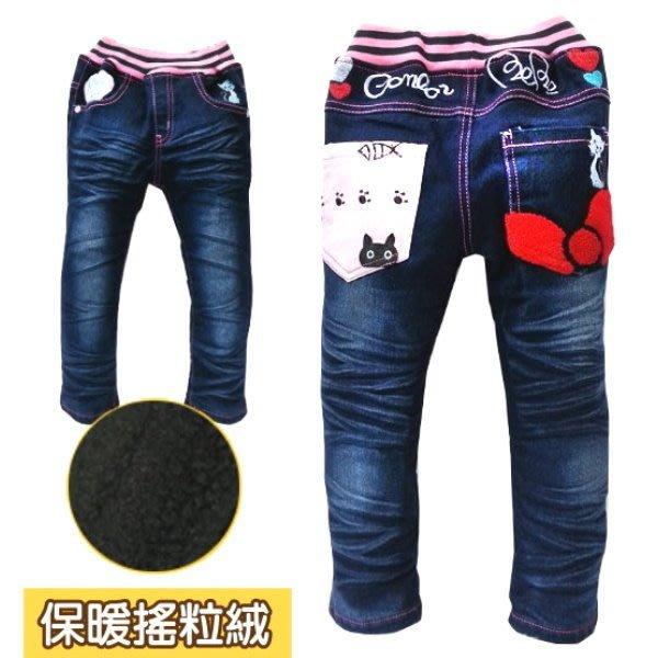 【班比納精品童裝】搖粒絨後袋蝴蝶結貓咪牛仔褲-藍【BM141231003】