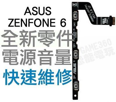ASUS ZenFone 6 A600...