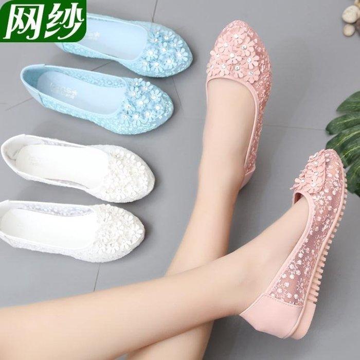 JA 透氣網紗單鞋女鞋新款甜美平底網面涼鞋豆豆鞋一腳蹬