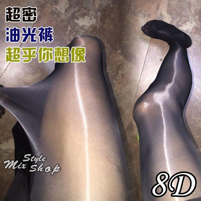 MIX style SHOP【S-412】面膜鋼絲襪❤超密8D油亮光滑不易勾絲加襠褲襪/開襠/腳尖蕾絲款