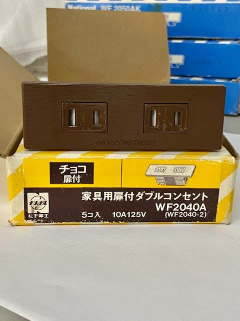 【日電行】日本原裝國際牌 Panasonic 家具用 裝潢系列雙插座WF2040A 高雄可自取