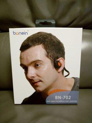 全新BONE CONDUCTION WIRELESS SPORT BN-702 HEADPHONE