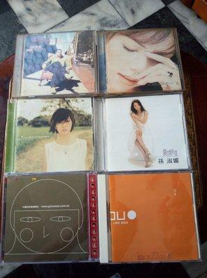 早期知名影視歌星瘐澄慶,張惠妹,孫燕姿,孫淑媚,劉德華,中國娃娃的CD六盒一組,非常希少