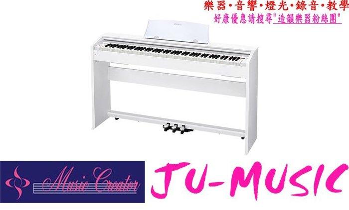 造韻樂器音響- JU-MUSIC - 全新 CASIO PX-770 88鍵 電鋼琴 時尚白色 另有 經典黑色 預購中