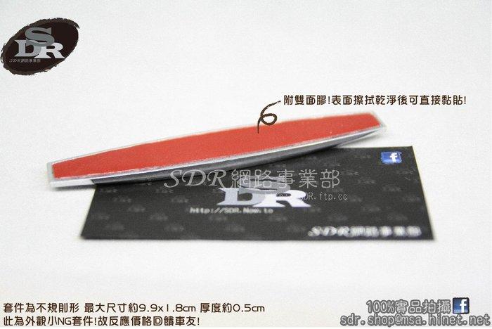 SDR  FORD Racing 字樣 金屬 葉子板 裝飾 貼紙 福特 FOCUS ST 渦輪  外觀小NG 折扣中