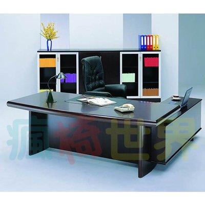 《瘋椅世界》OA辦公家具 全系列 高級木製 主管桌 EN-211 董事長桌/老闆桌/辦公桌/木製桌 需詢問