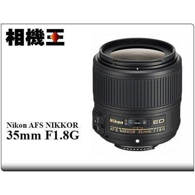 ☆相機王☆Nikon AF-S 35mm F1.8 G ED 平行輸入 (2)