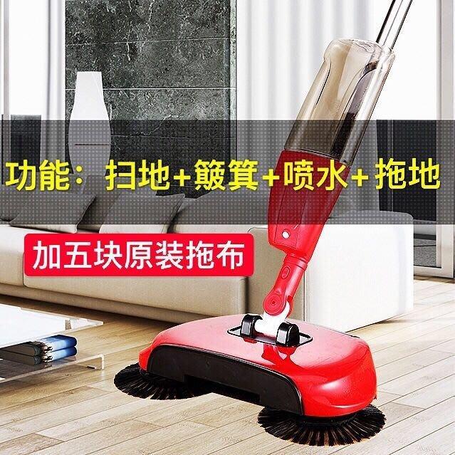 ADD181 【手推式掃地機第三代 四合一】自動掃地機 吸塵器掃把 掃地機器人 無線吸塵器 電動掃地機480