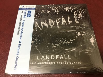 NONESUCH / LANDFALL / LAURIE ANDERSON / KRONOS Q. / 全新未拆封