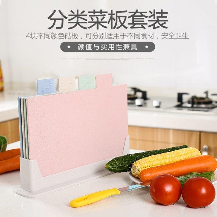 千夢貨鋪-分類切菜板小麥水果輔食菜板套裝廚房塑料砧板防霉家用#搟面杖#菜板#長筷子#實木#打蛋器