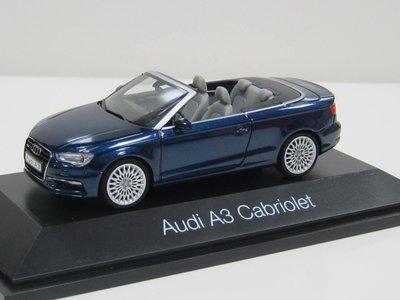 宗鑫貿易 Herpa H070812 1/43 Audi A3 Cabrio 敞篷款