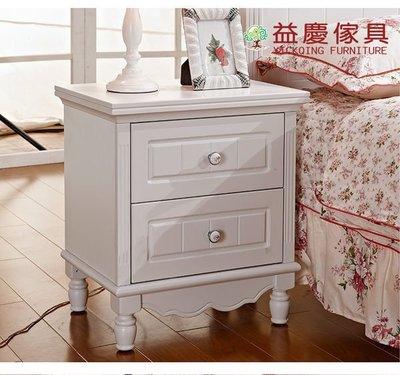 【大熊傢俱】HT001 鄉村風 床頭櫃 韓式 田園 歐式 床邊櫃 邊几 斗櫃 法式 另售有床架