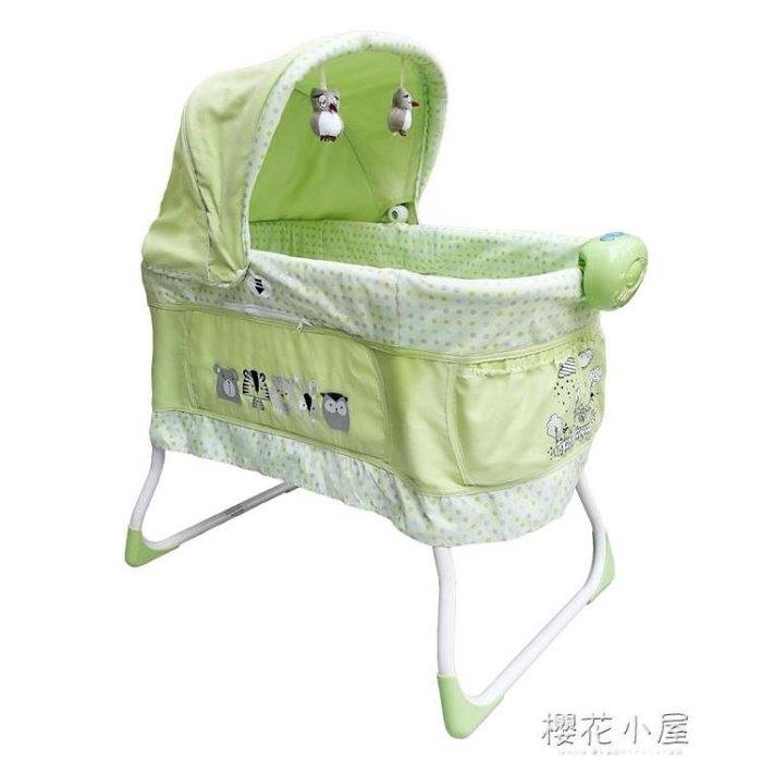 可折疊便攜式嬰兒床多功能新生兒搖籃床寶寶bb床中床可對接帶蚊帳