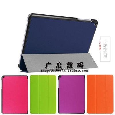 華碩美版Z500M保護套Zen新pad Z10 9.7 Z新500KL平板電腦外殼P00i皮套 台北市