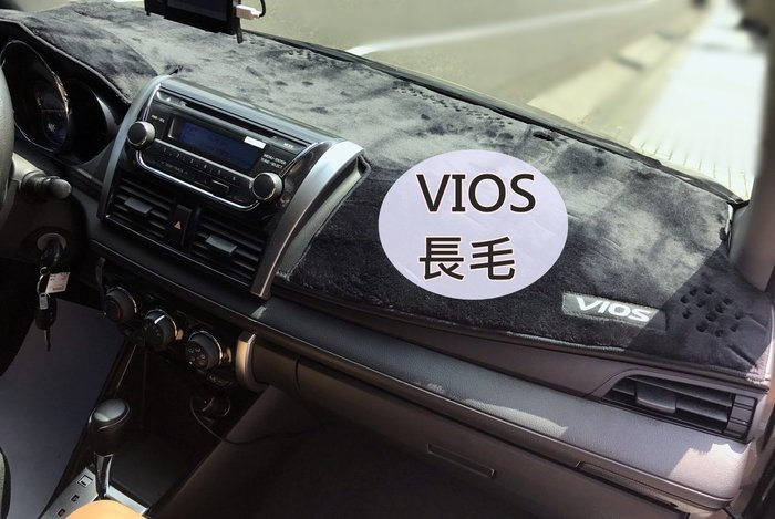 彰化【阿勇的店】MIT 手工量身訂做 專用 A級 長毛避光墊 ALTIS RAV4 TIIDA LIVINA CR-V