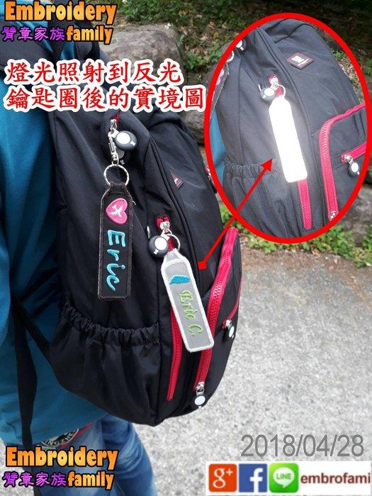 ※客製反光鑰匙圈※雙面反光鑰匙圈通勤族學生運動登山健行旅行溯溪等背包吊飾(雙面反光背包吊飾,4個)