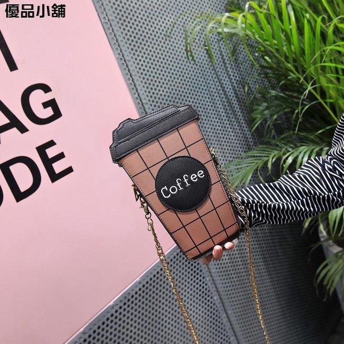韓版個性小包斜挎包咖啡鏈條包斜挎包 優品小鋪