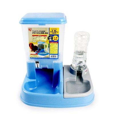 【寵物王國】日本IRIS-JQ-350自動給食器(淺藍色)