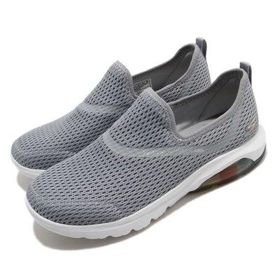 【E.P】Skechers GO WALK AIR-TWIRL 走路鞋 氣墊 女款 休閒鞋 灰白 124073GRY