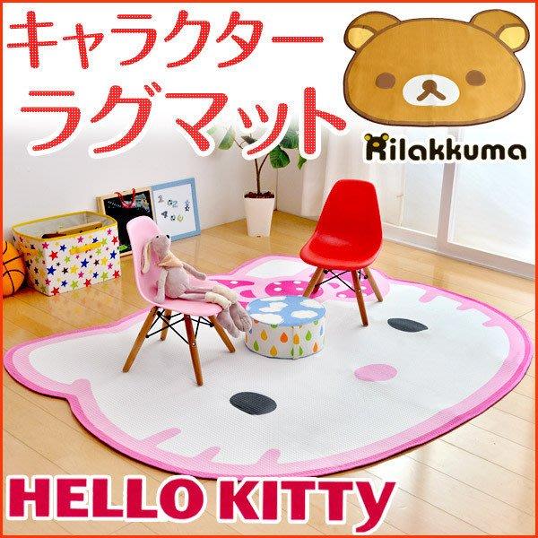 Hello Kitty 超大地毯 大臉 頭造型 多功能 毯子 遊戲墊 瑜珈墊 小日尼三 團購 批發 有優惠 現貨免運費