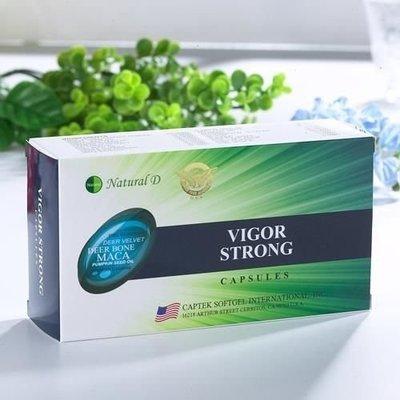 美國NaturalD虎威力生龍活虎 NaturalD VIGOR STRONG CAPSULES虎威力II軟膠囊*1