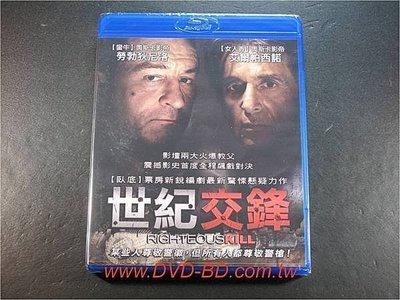 [藍光BD] - 世紀交鋒 Righteous Kill ( 威望公司貨 ) -【 百老匯熟男日記 】艾爾帕西諾