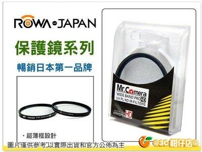 @3C 柑仔店@ 樂華 ROWA Mr.Camera UV保護鏡  39mm 39 超薄框 台灣品牌