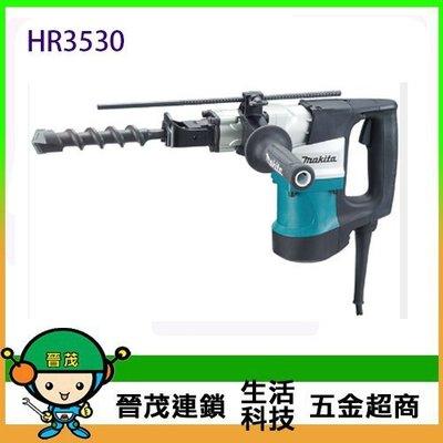 [晉茂五金] Makita牧田 免出力電鑽 HR3530 請先詢問庫存