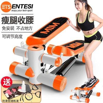 踏步機家用機免安裝登山機多功能瘦腰機瘦腿腳踏機健身器材DF