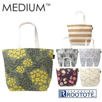 ◎Life Sense◎【Rootote】日本 MEDIUM 輕便帆布肩背包 外出袋 購物袋 托特包