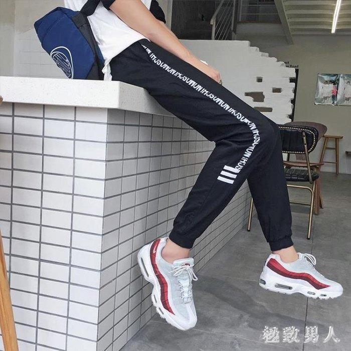 夏季褲子男韓版潮流薄款束腳褲男士修身小腳運動褲 XW1105
