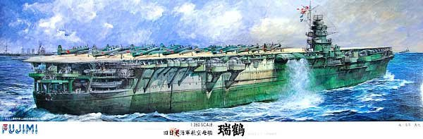 FUJIMI 1/350 日本航空母艦 瑞鶴 1944年型 雷伊泰海戰 (60004)