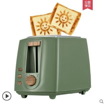 多士爐烤面包機家用早餐吐司機全自動迷妳土司機LX 220v