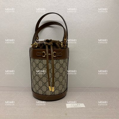 30年老店 現貨 GUCCI Horsebit 1955 small bucket bag 水桶包 復古焦糖 637115