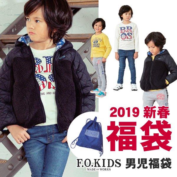 日本 2019  F.O.KIDS 中童 新春超值福袋 6件組 #140 免運費 日本空運~小太陽日本精品