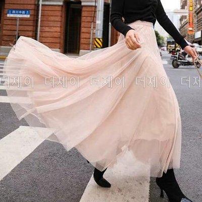 長裙 正韓 設計款多層次抓褶紗裙 艾爾莎【TLS00395】