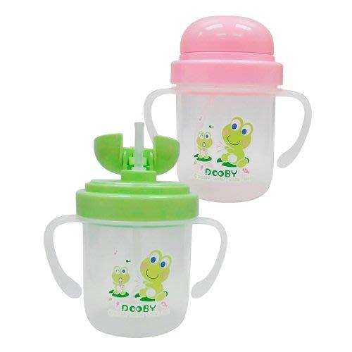 DOOBY大眼蛙-新彈跳喝水杯280cc(綠色/粉色)D-4191