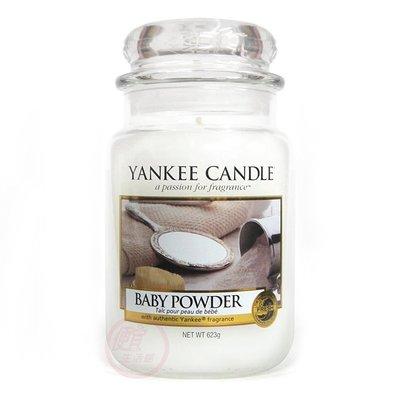 便宜生活館【家庭保健】Yankee Candle 香氛蠟燭 22oz /623g (嬰兒爽身粉) 全新商品 (可超取)