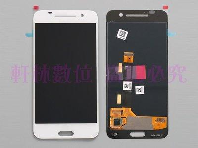 軒林-附發票 液晶螢幕總成 適用HTC A9 A9U 屏幕總成 送屏幕膠+工具 #HT009