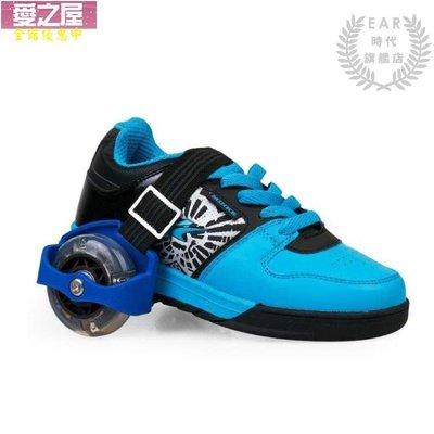 兒童風火輪滑輪鞋溜冰暴走鞋滑板雙輪閃光可調初學者3-6-10歲男女 XW【愛之屋】