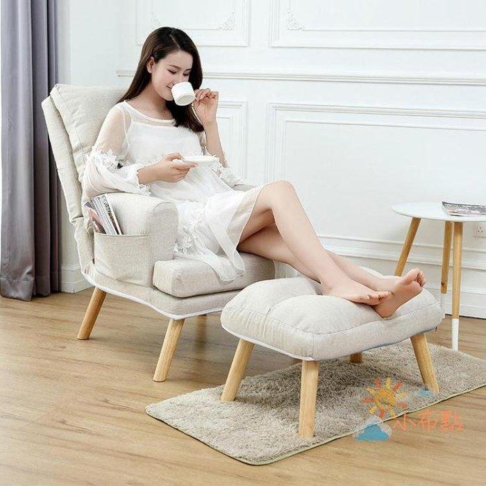 懶人沙發沙發床懶人單人沙發椅陽台臥室小沙發迷你喂奶看書休閒折疊沙發靠背躺椅WY