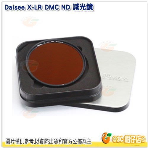 @3C 柑仔店@ DaiseeX-LRDMC ND8 82mm ND 減光鏡 公司貨 0.9 超薄 低反射