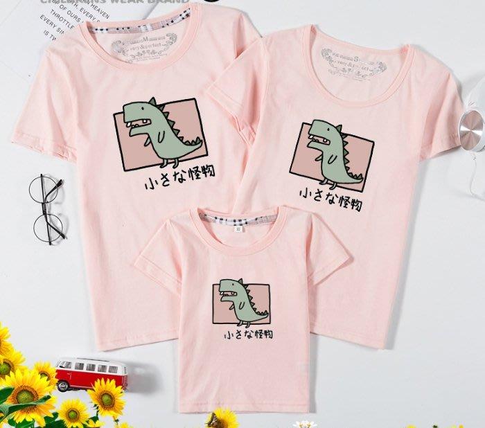 成人 日本小怪獸小恐龍 純棉T恤 短袖t恤 親子t恤 全家裝一家三口 一家四口 全家裝 團體服 班服 母女裝 父子裝