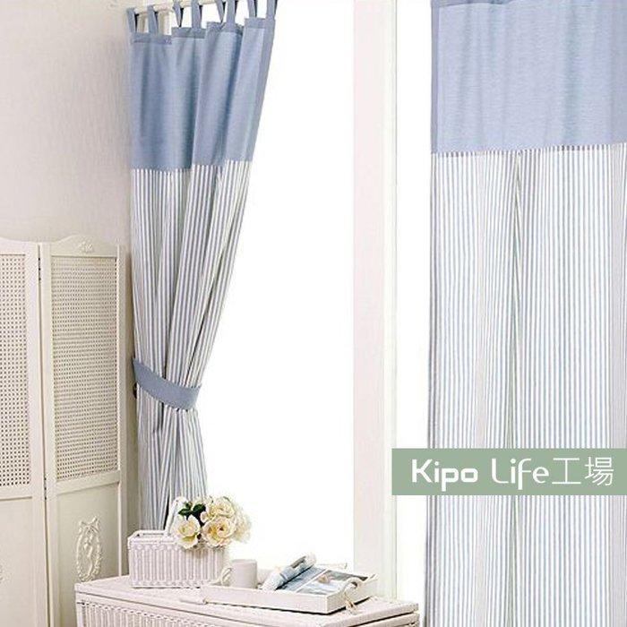 KIPO-訂製簡約美式純棉遮光窗簾牛仔藍條紋客廳書房窗簾訂製飄窗簾/WWW012107B