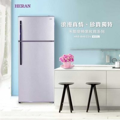 🈶️現貨 國聖液晶家電空調 HERAN 禾聯 HRE-B4823V 485公升變頻雙門冰箱 舊機回收 NR-B481TG