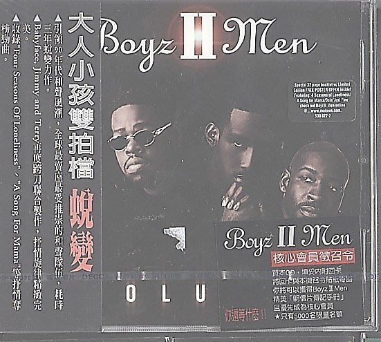 ◎1997-全新CD未拆!BOYZ II MEN-大人小孩雙拍檔-Evolution-蛻變-專輯-14首排行流行曲-看圖