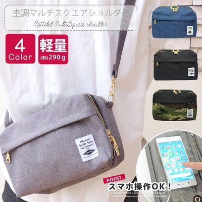 日本㊣ POLKA POLKA 大容量收納揹包 斜揹包 手機包 .4色~*☆ 預購 ☆