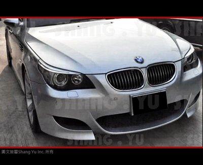 BMW E60 E61 M5 前保桿 空力套件