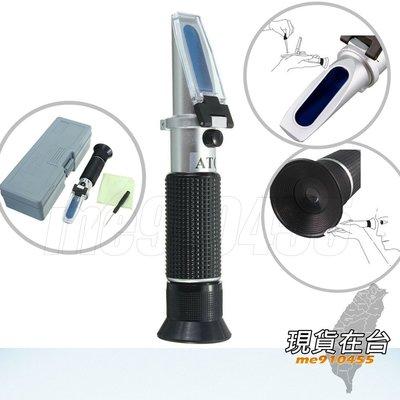 鹽度計 手持式 0-28% 鹽度屈光計 鹽度 測鹹計 鹹度 測試器 測量器 鹽度儀 鹽份 海水鹽度計 鹽度測試器 有現貨